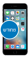 iPhone 6S Plus 64GB מחודש