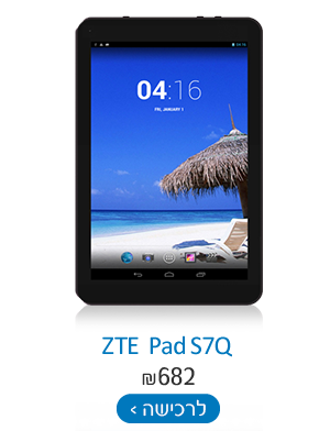 ZTE e-learning Pad S7Q �-682 �� ������ ��� ���