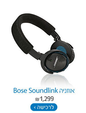 ������ Bose Soundlink on-ear