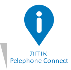 אודות Pelephone Connect