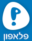 pelephone icon