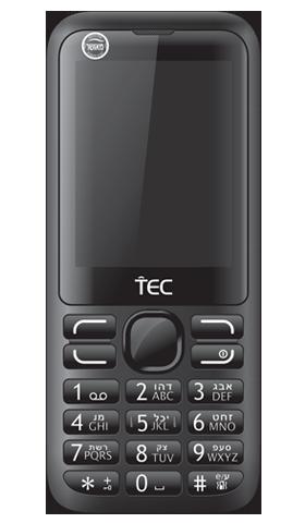 למעלה TEC מכשיר כשר ZZ-33