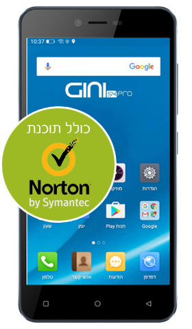 טוב מאוד GINI S4 Pro עם תוכנת Norton Antivirus GL-83